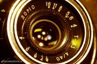 smena-6-obiectiv