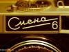 smena-6-logo